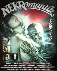 Nekromantik Poster